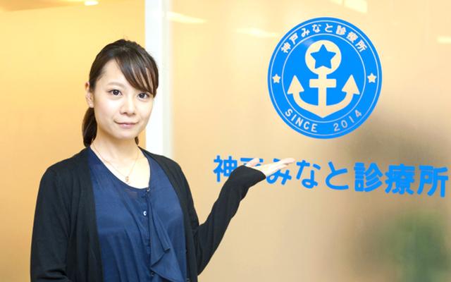 田中 千晶さん